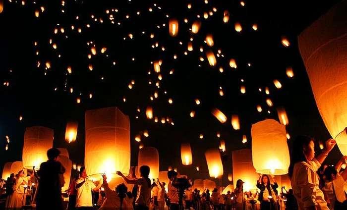 Lanternes thaïlandaises: projet d'identification 3qz